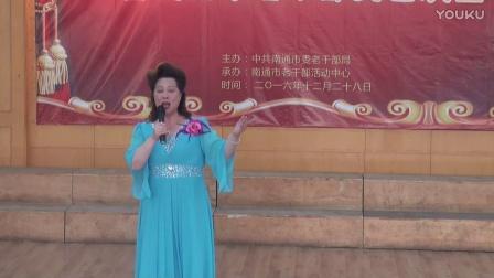 女声独唱:《我们的中国》