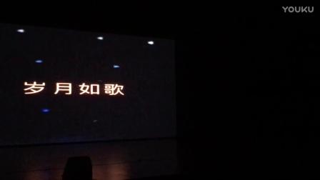 2017苏中迎新晚会
