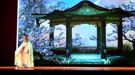 京剧《西施》水殿风来