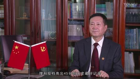 长春光华学院校长2017新年贺词