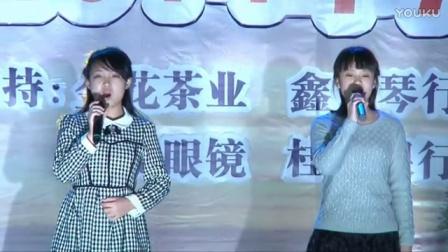 横县中学2014年元旦文艺晚会