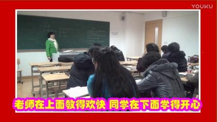 我们喜欢上王老师教的英语课
