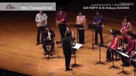 SAX PARTY!-official- カルメン・アパッショナータ/長生淳