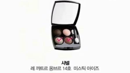 【韩国】粉红色烟熏妆 (专业)