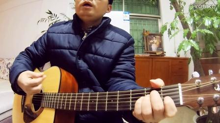 经典歌曲翻唱 < 异乡人 > 吉他弹唱