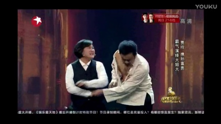 贾玲 表演 《我是初恋是大佬》 霸气演绎大姐大 经典爆笑 喜剧人