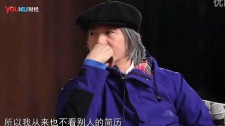 周星驰邀马云演孙悟空,猜猜马云怎么回应 (3)