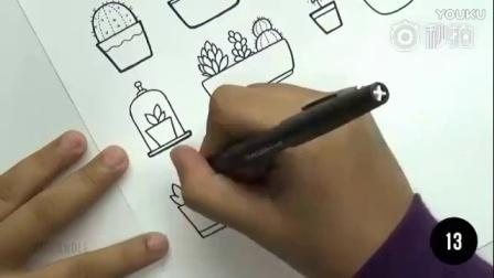 简单易学的30种手绘植物,建议收藏,闲暇时光和孩子一起画起来!