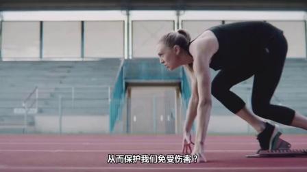 澳大利亚伍伦贡大学科学研究宣传视频(中文字幕)