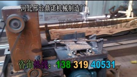 鼎诺机械-锯片带刮刀圆木推台锯--82VJ0
