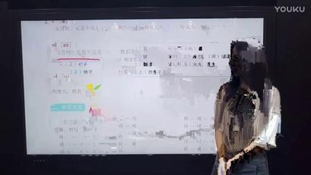 入门标准韩国语元音 【ㅘ, ㅙ, ㅝ, ㅞ, ㅢ】