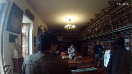Biblioteca de América - Library of America - Santiago de Compostela
