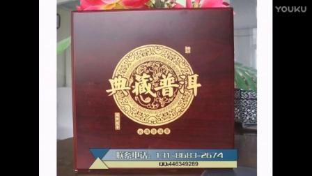 平安扣木盒生产定做10年厂家介绍