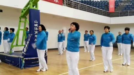 新区嘉年华健身队迎元旦(07)精彩展示梦之队第九套健身操