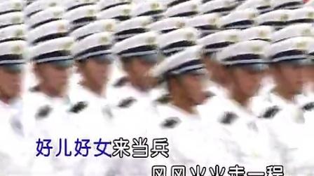 庞龙 - 从军歌 (KTV版)_z0016sc81m6_2_0 [mqms]
