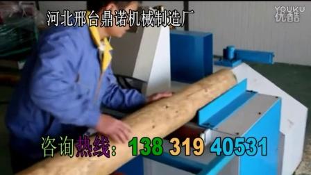 【鼎诺机械】-圆木断木锯 方木断木锯 8484J
