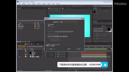 AE教程入门_10如何协同合作完成影视作品_特效粒子
