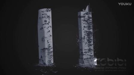 城市末日-CGBIBI-光佑传媒