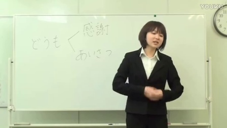 How to say  I appreciate it   in Japanese. Free Ja