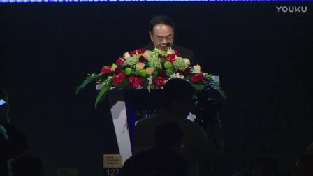 Welcome Speech 陈全训 Chen Quanxun