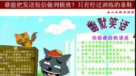 716学员刘筱送餐案例----蓝小雨716销售技巧