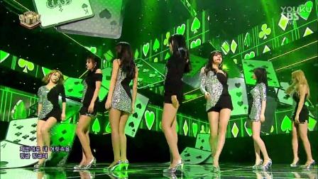 AOA - Bing Bing (170108 SBS Inkigayo)