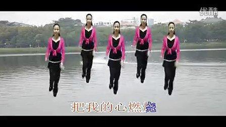 (火苗视频)广场舞火苗视频16步分解 全套演示_广场舞_标清