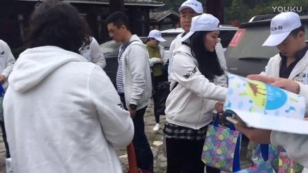 贵州自驾游之爱心活动