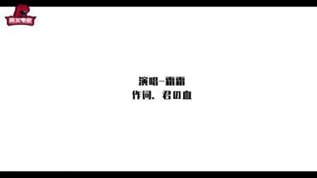 暴龙新鲜事28:怀念曾经的AP剑圣,联盟最强の传奇故事?