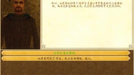 骑马与砍杀:亮剑铁血军魂MOD 李云龙魏和尚你们站错阵营了吧!??
