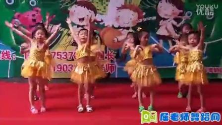 屈老师舞蹈幼儿园六一女生舞蹈《亲亲猪猪宝贝》