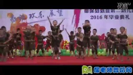 屈老师舞蹈幼儿园毕业典礼舞蹈《大中国》