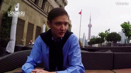 Интервью о тенденциях развития Китая - Клим Лихитинов, OSH-Group