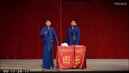 包头图乐相声  齐鹤涛、刘伟斌【舞台轶事】(齐鹤涛求婚)