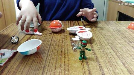 元宝健达奇趣蛋拆玩具忍者神龟系列20170111