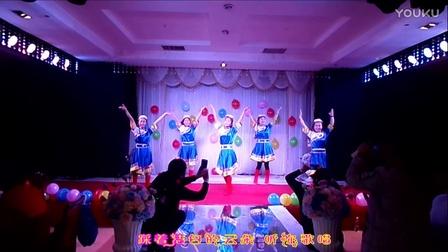 焦桥刁宋丽之舞广场舞年会跳《我爱的姑娘在草原》制作:丽之舞
