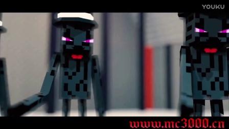 【MC3000世界】我的世界动画《怪物学院》之小黑对战僵尸(骚男PDD吴亦凡鹿晗李易峰籽岷大橙子扁桃LOLuzifakerbigbang)