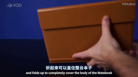华为Matebook评测