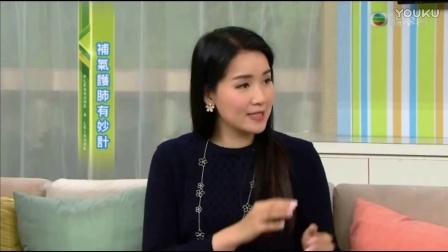 TVB 都市閒情 霧霾瀰漫,護肺莫怠慢 20170117