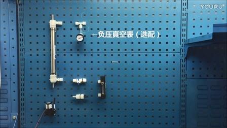 美国博纯 MD700 大直径干燥管配置连接方法介绍