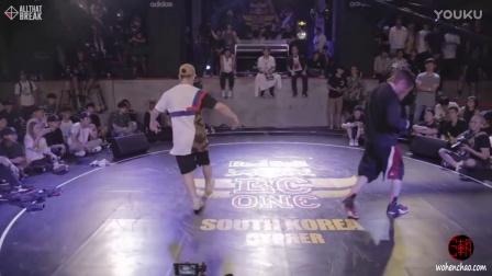 (我很潮)红牛街舞大赛2016 南韩站HEADY v SOMA 半决赛2 - Red Bull BC One South Kore