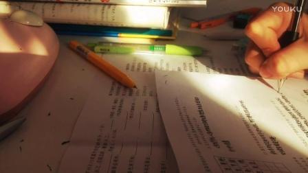 白七。日常写作业✏️