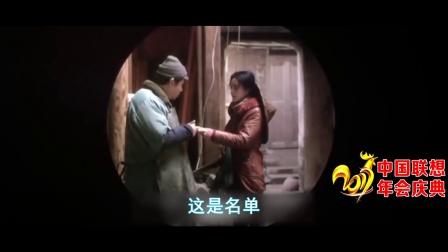 公司年会ppt定制 2017开场视频 视频制作广告宣传片 年会开场视频锦绣未央