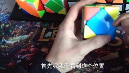 cube教程之斜转控心(上).prproj