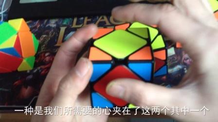 cube教程之斜转控心(下).prproj