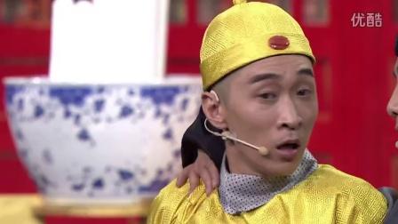[完整版]郑恺 王宁 《小桂子与小玄子》 161112 喜剧总动员_高清