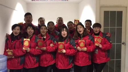 """""""中国美·夕阳红""""组委会全体工作人员,给全国各地艺术团队和广大中老年朋友们拜年!"""
