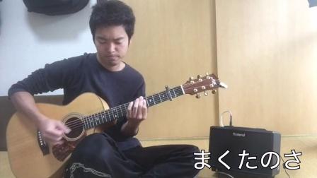 Silk hat  井草圣二 Seiji Igusa ソロギター