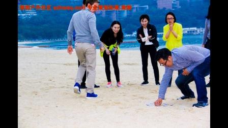埃克森美孚(中国)投资有限公司拓展训练活动