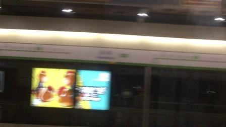 北京京港地鐵16號線出永丰站急剎車